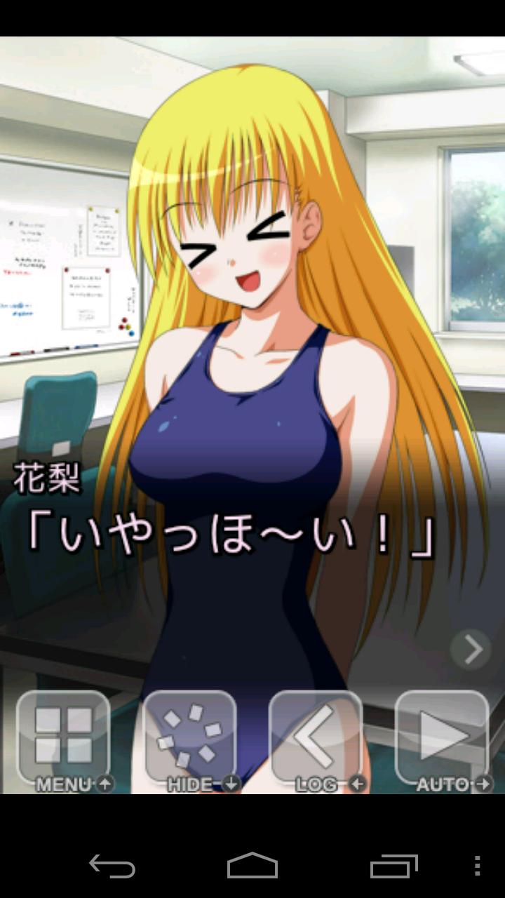 Airs(エアーズ) androidアプリスクリーンショット2