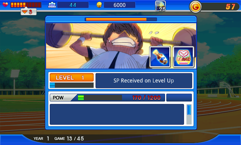 androidアプリ ベースボールスーパースターズ 2012攻略スクリーンショット2