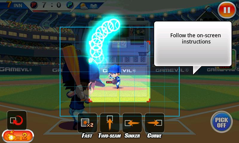 androidアプリ ベースボールスーパースターズ 2012攻略スクリーンショット3