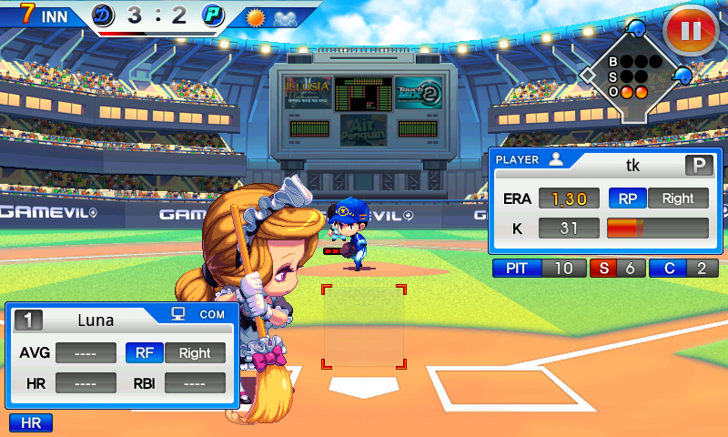 ベースボールスーパースターズ 2012 androidアプリスクリーンショット1