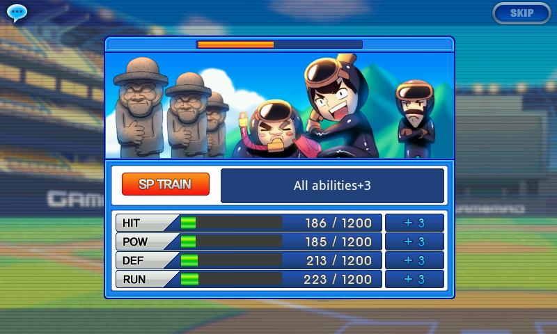 ベースボールスーパースターズ 2012 androidアプリスクリーンショット3