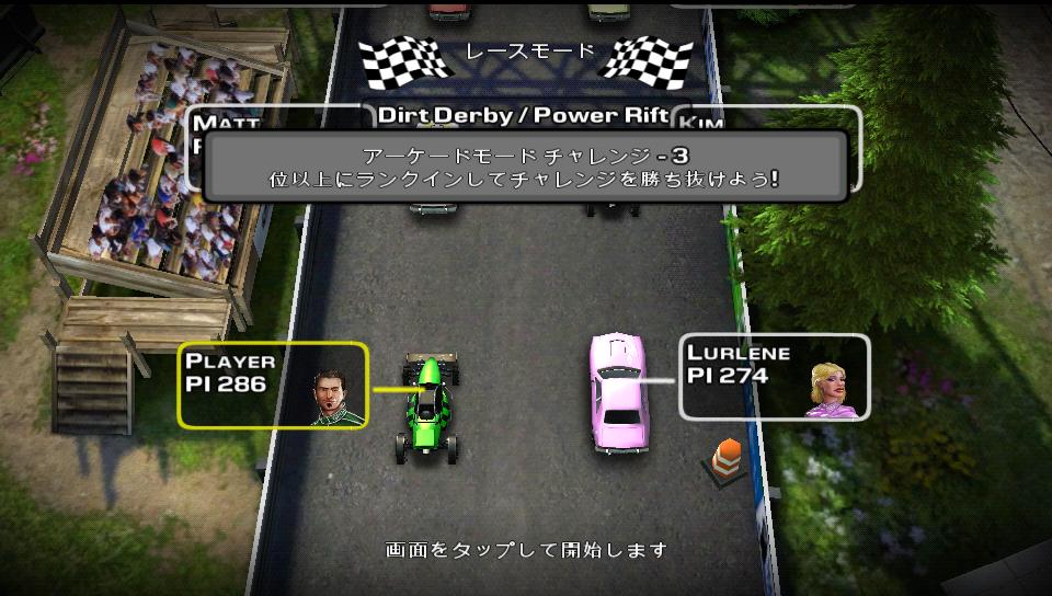 androidアプリ レクレスレーシング2攻略スクリーンショット3