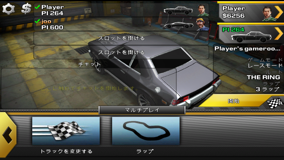androidアプリ レクレスレーシング2攻略スクリーンショット5