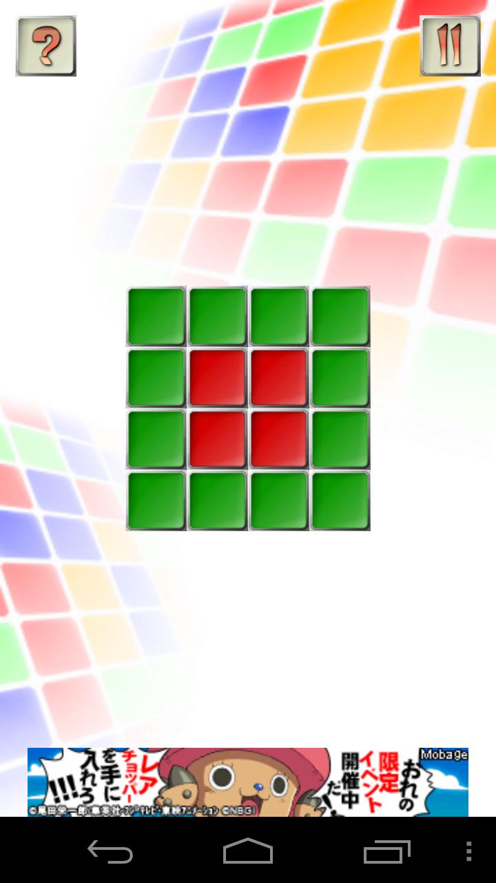 androidアプリ シフトラインズ攻略スクリーンショット2