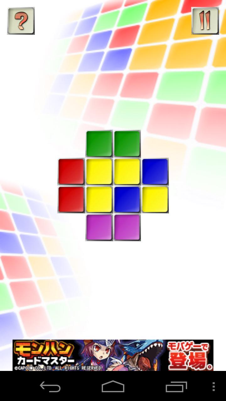 androidアプリ シフトラインズ攻略スクリーンショット5