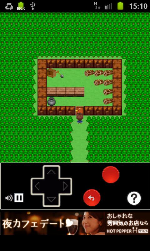 androidアプリ 無人島脱出攻略スクリーンショット3