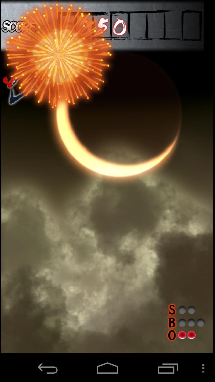 androidアプリ 合戦!忍者野球!!~月夜のホームラン~攻略スクリーンショット4