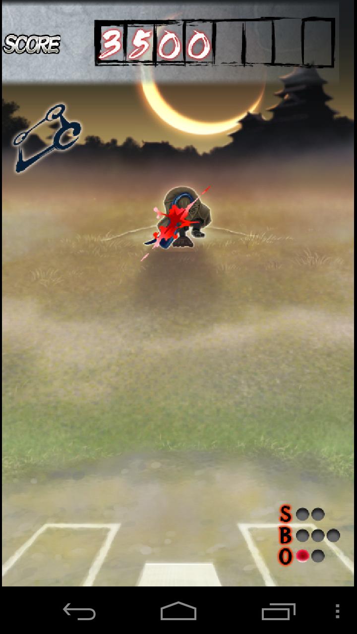 合戦!忍者野球!!~月夜のホームラン~ androidアプリスクリーンショット1