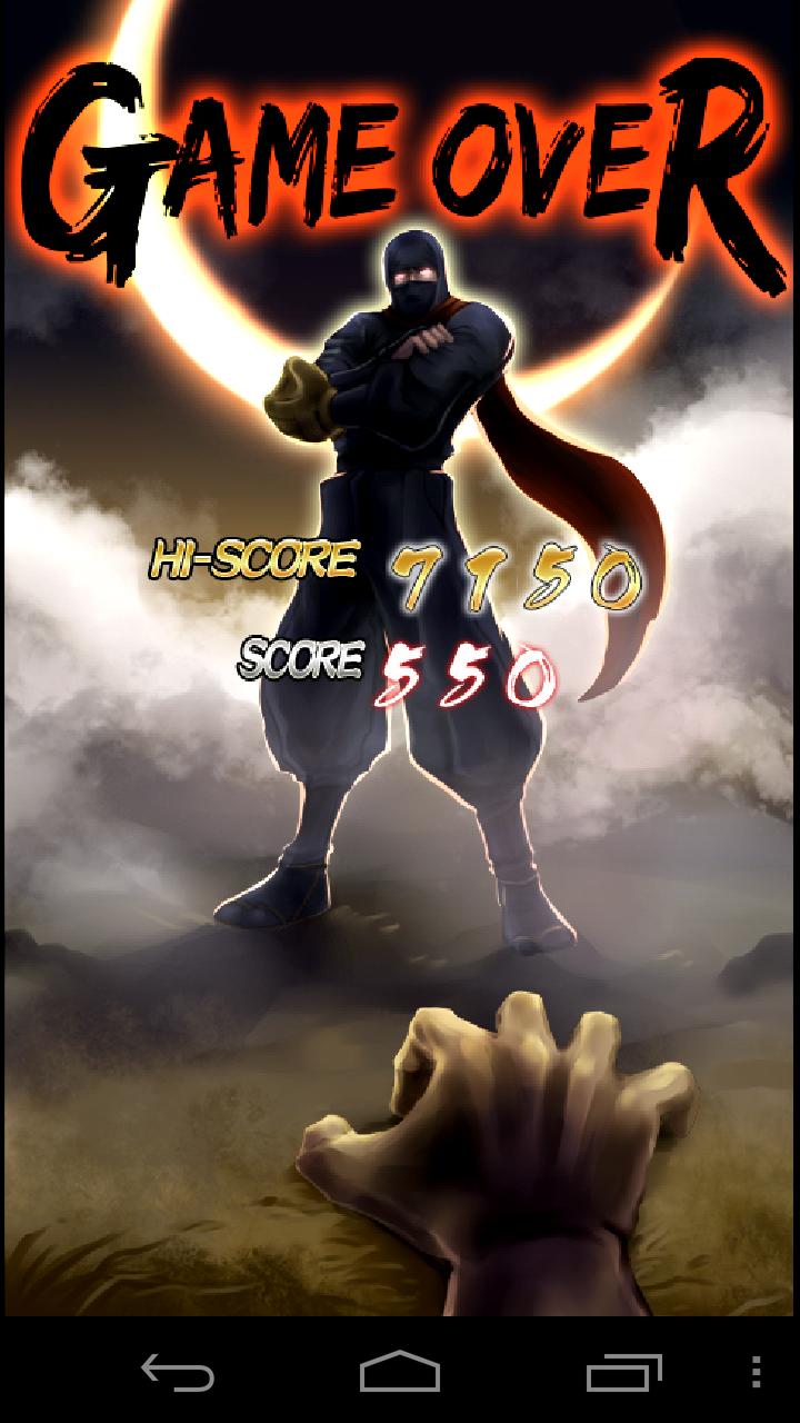 合戦!忍者野球!!~月夜のホームラン~ androidアプリスクリーンショット2
