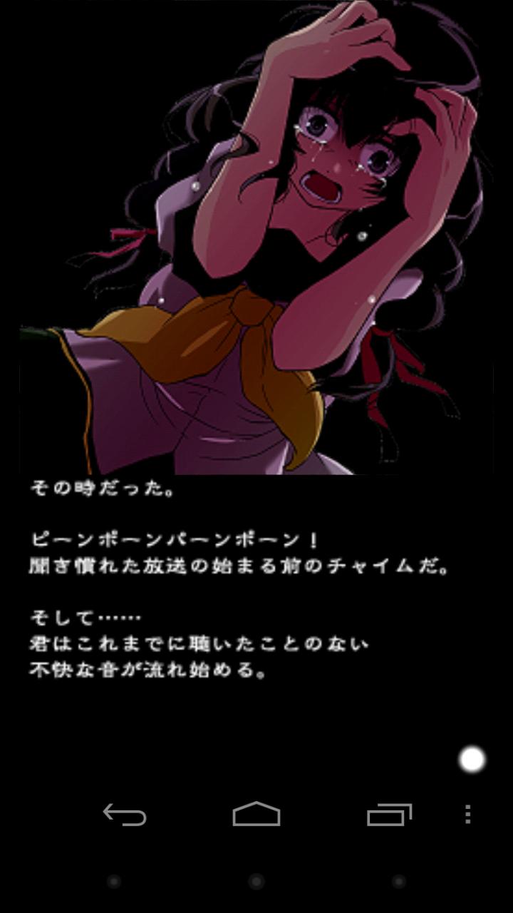 鬼が哭く島3D androidアプリスクリーンショット3
