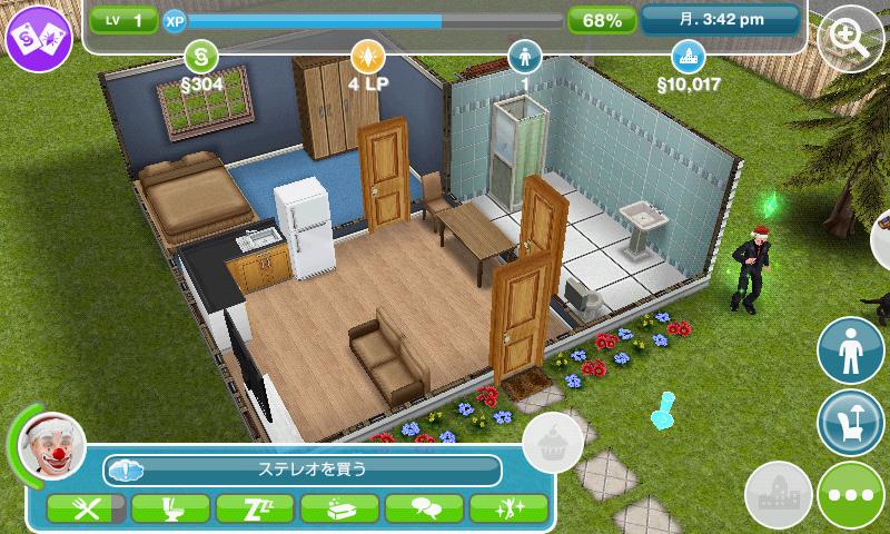 androidアプリ The Sims フリープレイ攻略スクリーンショット5