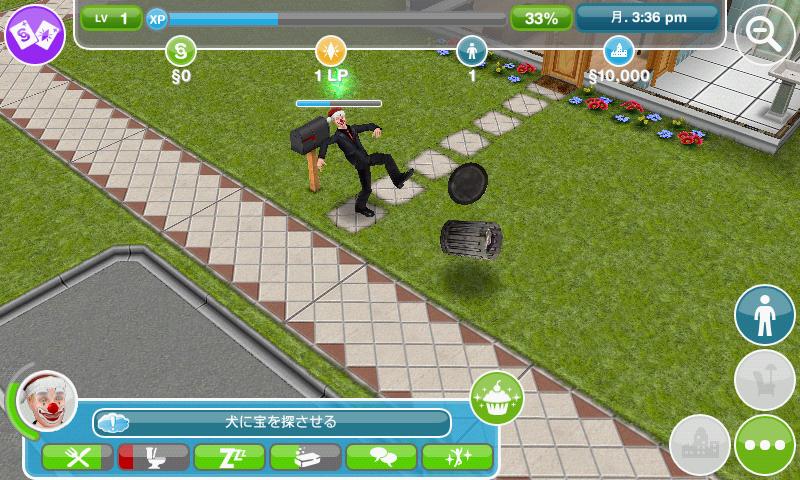 The Sims フリープレイ androidアプリスクリーンショット2