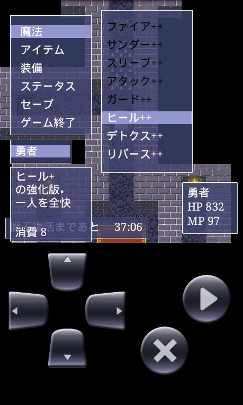 androidアプリ 勇者脱出Lv99~世界滅亡まであと60分~攻略スクリーンショット3