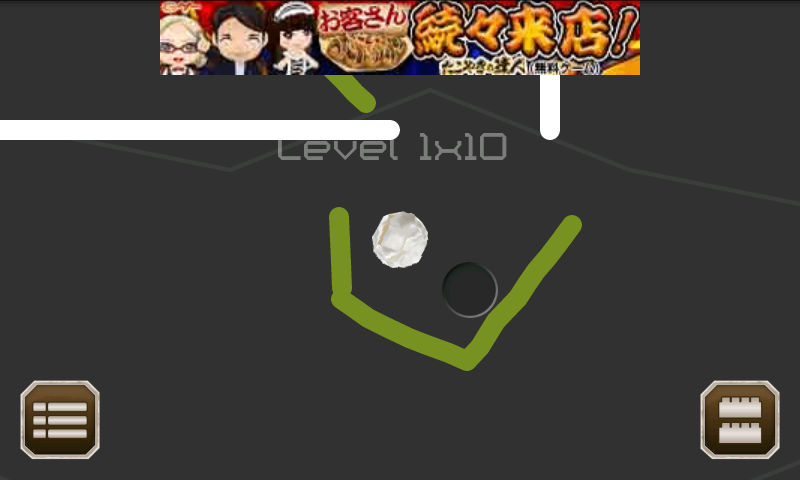 ボール・ライダー androidアプリスクリーンショット2