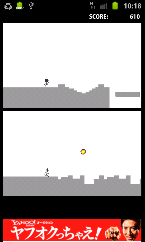 androidアプリ 2脳(棒人間アクションゲーム)攻略スクリーンショット1