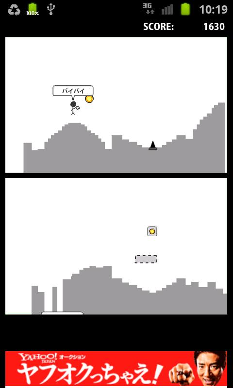 androidアプリ 2脳(棒人間アクションゲーム)攻略スクリーンショット2