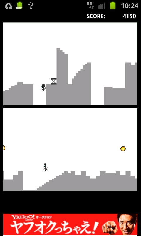 androidアプリ 2脳(棒人間アクションゲーム)攻略スクリーンショット3