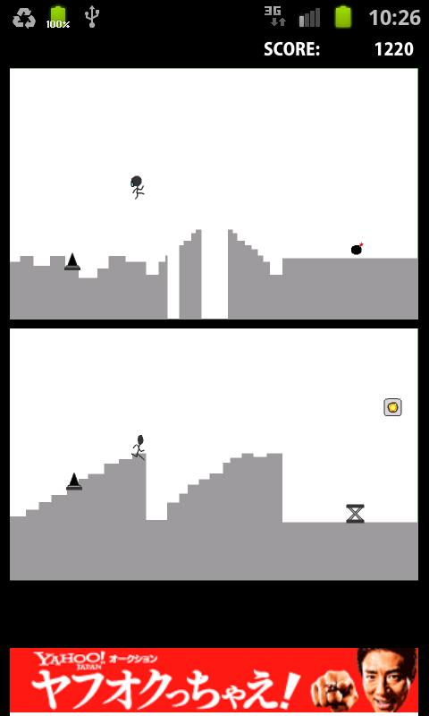 2脳(棒人間アクションゲーム) androidアプリスクリーンショット1