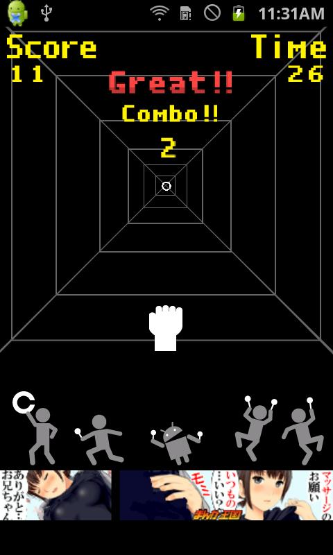 androidアプリ C力検査 Side N攻略スクリーンショット3
