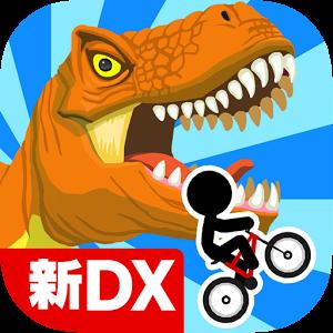 新チャリ走DX