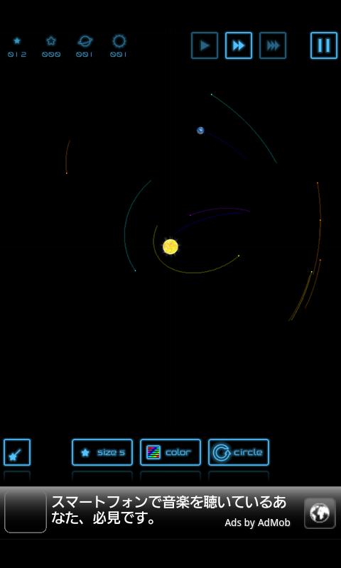 androidアプリ ぷらネタ攻略スクリーンショット2