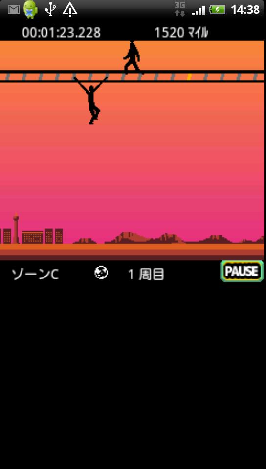androidアプリ ぶらり・世界ウンテイ攻略スクリーンショット5