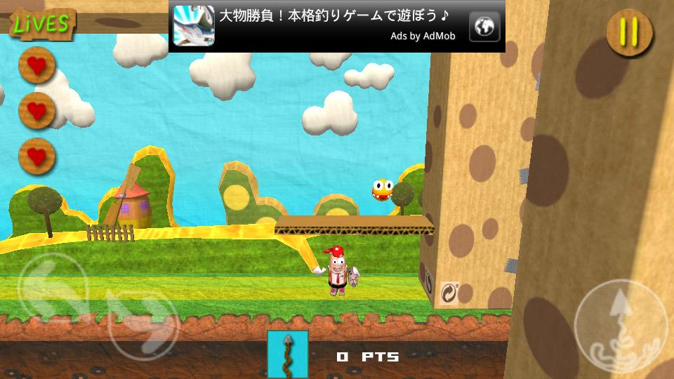 androidアプリ パンジーマスター 3D攻略スクリーンショット1