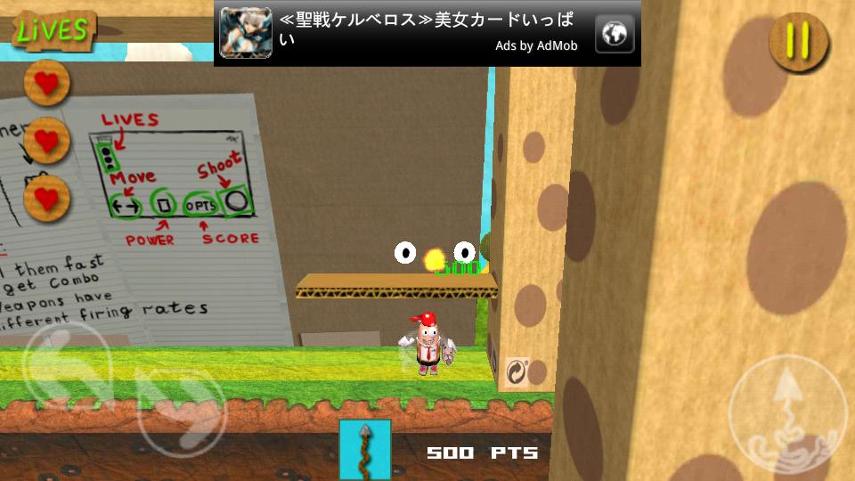 androidアプリ パンジーマスター 3D攻略スクリーンショット2