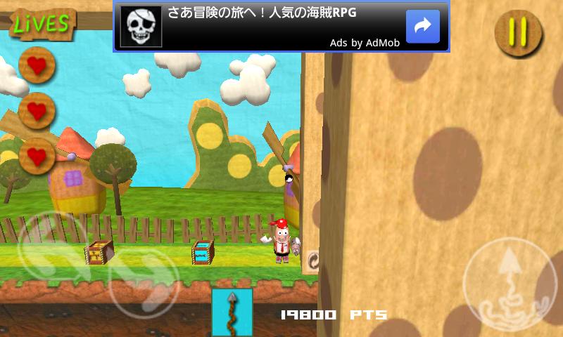 androidアプリ パンジーマスター 3D攻略スクリーンショット3