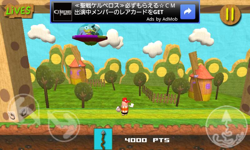 androidアプリ パンジーマスター 3D攻略スクリーンショット5