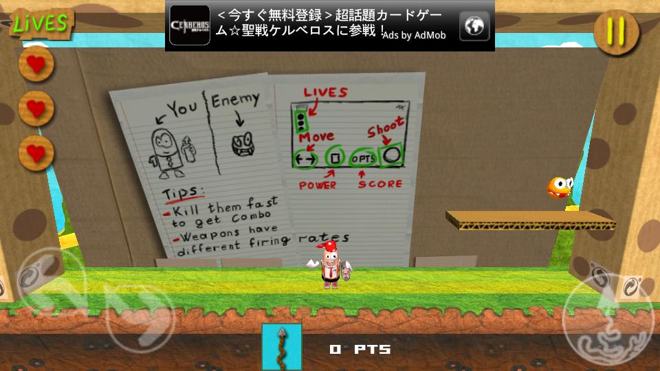 パンジーマスター 3D androidアプリスクリーンショット1