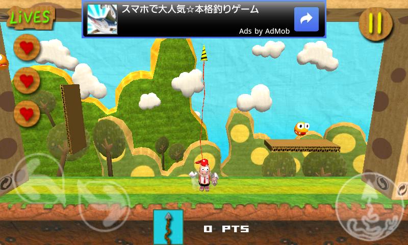 パンジーマスター 3D androidアプリスクリーンショット2