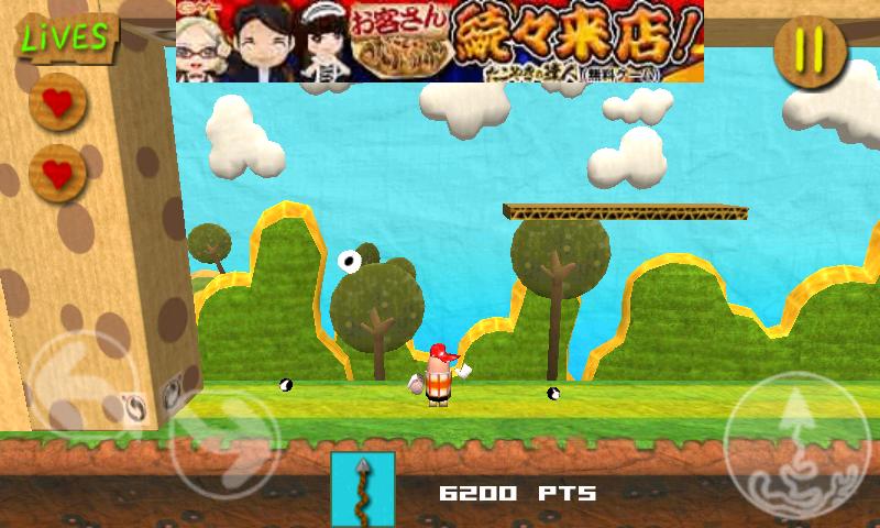 パンジーマスター 3D androidアプリスクリーンショット3