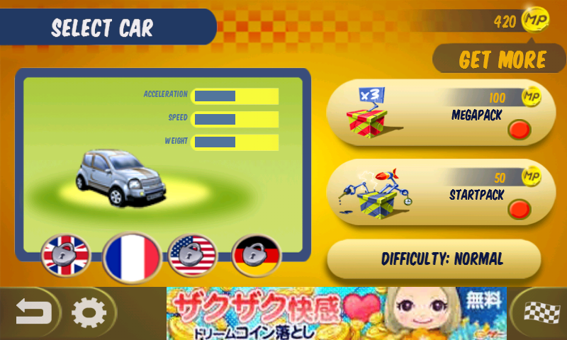 マッド トラックス androidアプリスクリーンショット3