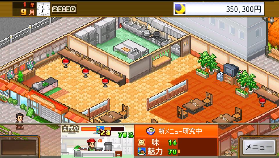 androidアプリ 大盛グルメ食堂攻略スクリーンショット3
