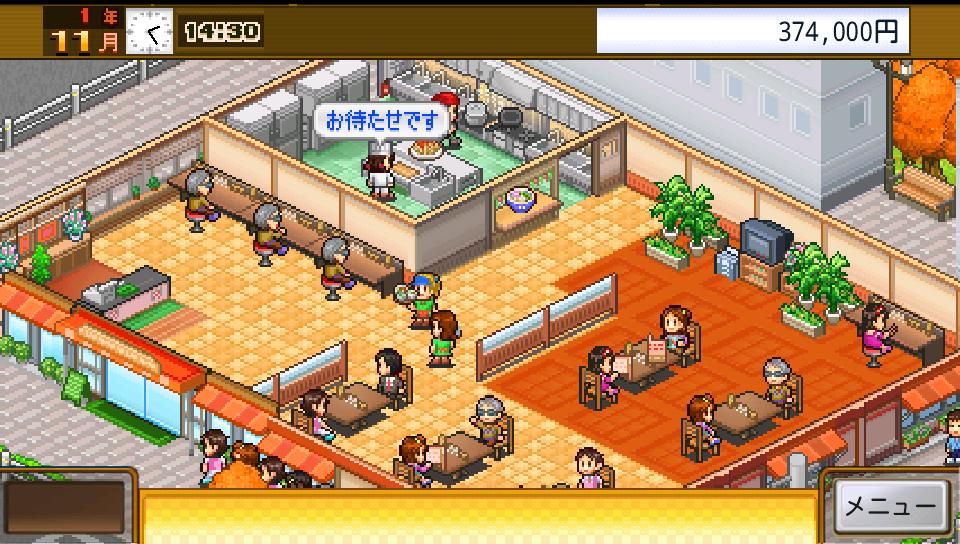 大盛グルメ食堂 androidアプリスクリーンショット1