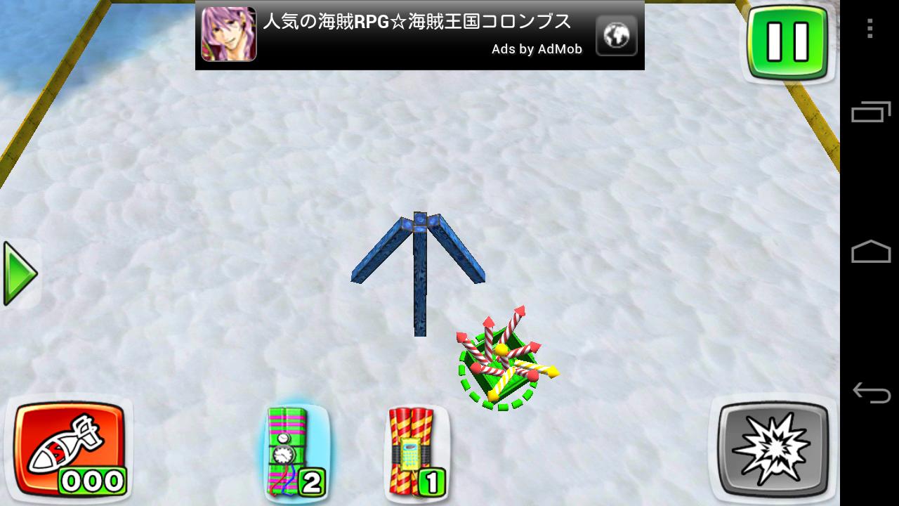 デモリションマスター 3D ホリデーズ androidアプリスクリーンショット2