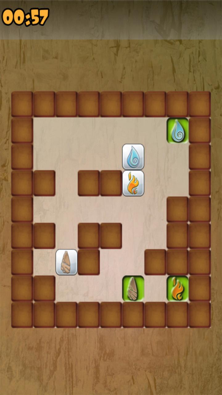 エレメント androidアプリスクリーンショット3