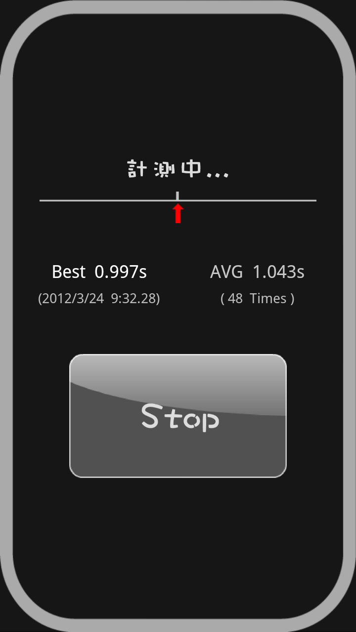 androidアプリ 1秒ゲー攻略スクリーンショット2