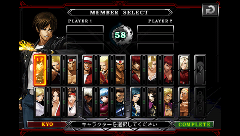 THE KING OF FIGHTERS Android androidアプリスクリーンショット2
