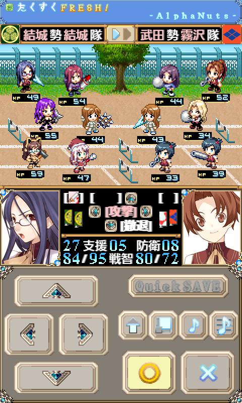 androidアプリ たくすくFRESH!攻略スクリーンショット4