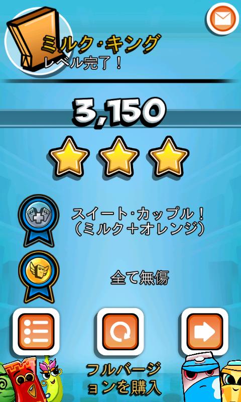 バッグ イット! ライト androidアプリスクリーンショット3