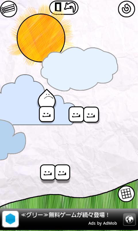 androidアプリ グラブロックス パズルゲーム攻略スクリーンショット3