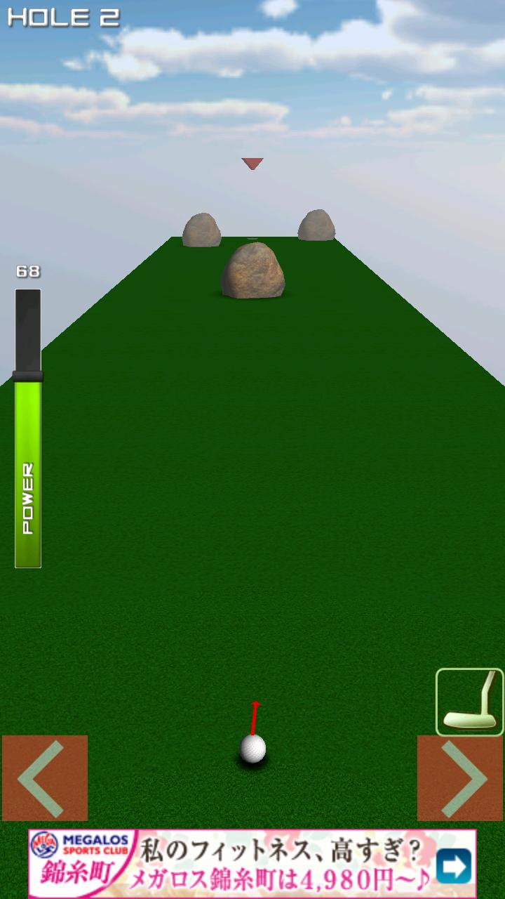 androidアプリ 1球パターゴルフ2~ボールを曲げて無理難題を攻略!攻略スクリーンショット1