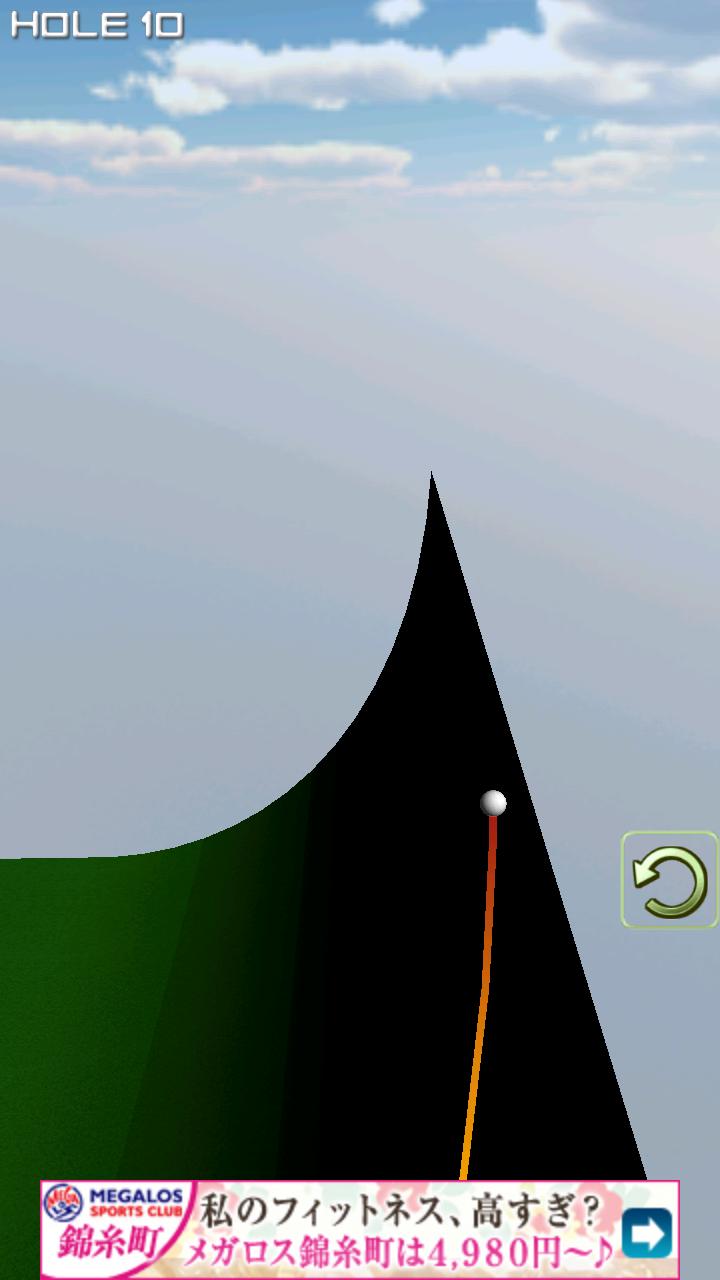 androidアプリ 1球パターゴルフ2~ボールを曲げて無理難題を攻略!攻略スクリーンショット5