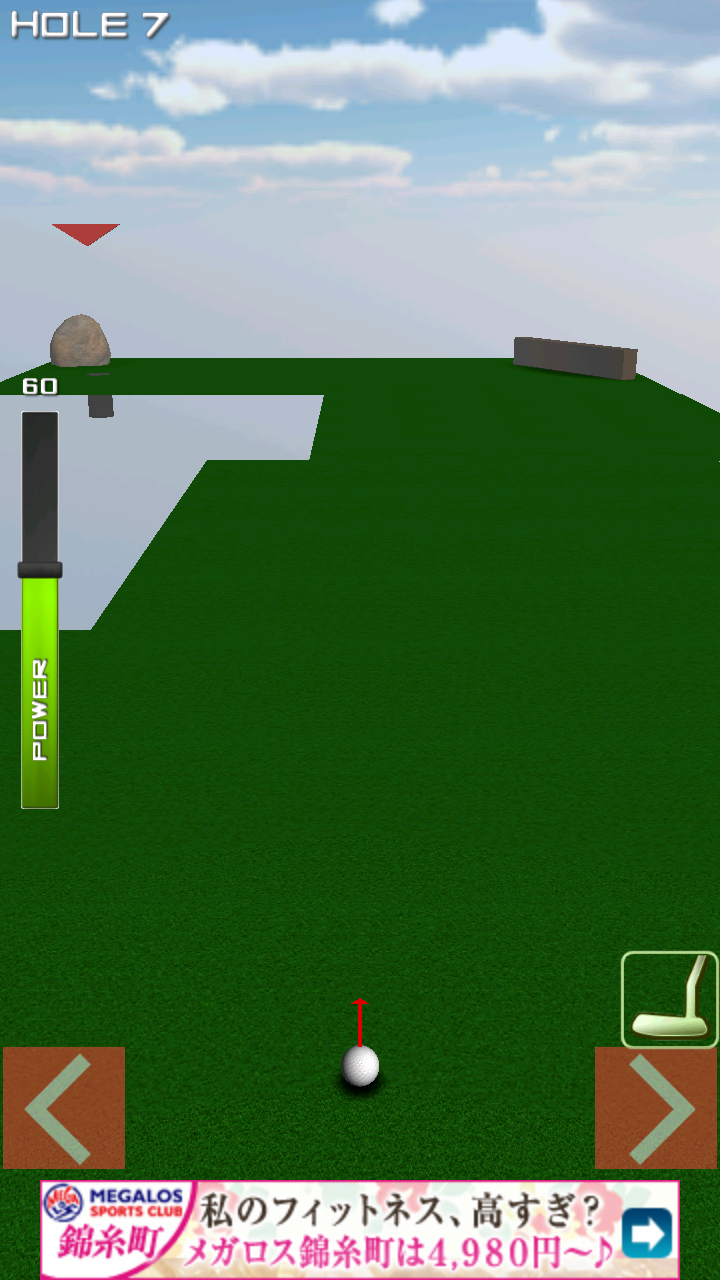 1球パターゴルフ2~ボールを曲げて無理難題を攻略! androidアプリスクリーンショット1