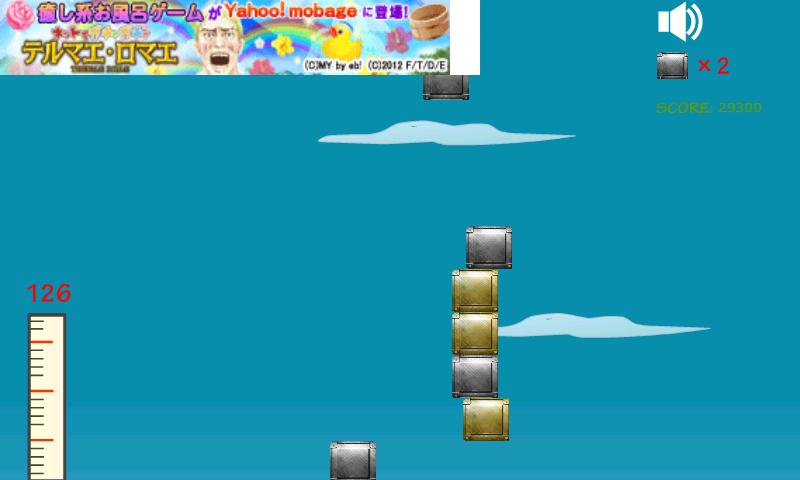 タワー·ビルダー androidアプリスクリーンショット2