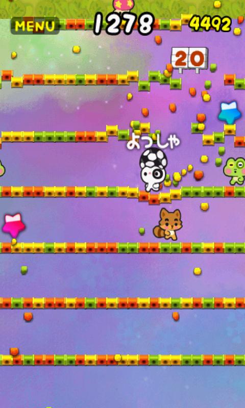 androidアプリ ミニゲームパラダイス攻略スクリーンショット3