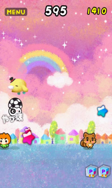 androidアプリ ミニゲームパラダイス攻略スクリーンショット5