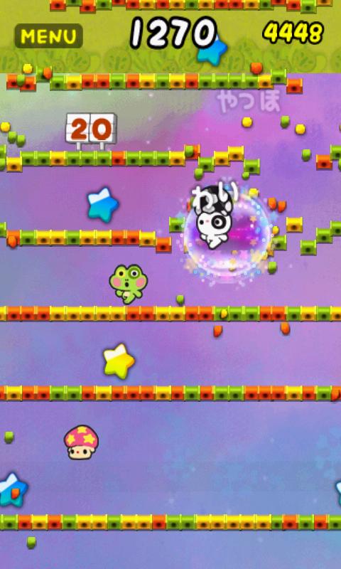 ミニゲームパラダイス androidアプリスクリーンショット1